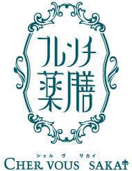 sakai_logo001